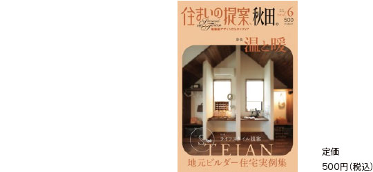 book_image03
