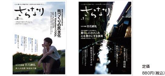 book_image04